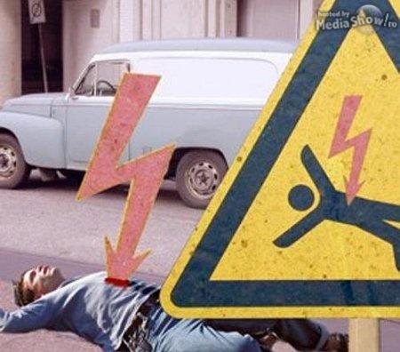warning-sign-electric-shock